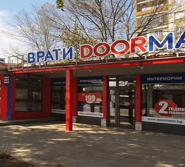 Врати Дорман Пловдив - Магазин